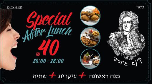 מסעדה כשרה בירושלים